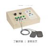 近红外治疗仪PH101