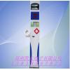HW-900BY 超声波身高体重测量仪