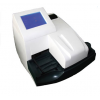 华晟H-II型尿液分析仪
