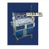 YXK-2000GA婴儿培养箱