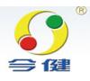 广州市今健医疗器械有限公司