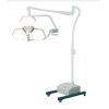 JBW/LED-3S 立式LED手术无影灯