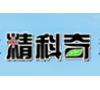 哈尔滨精科奇科技有限责任公司