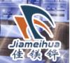 广州佳镁铧实验室设备有限公司