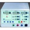 供应射频控温热凝器