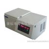 大容量低速冷冻离心机TDL-5M