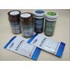 朗索复合碘消毒棉签