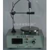 大型恒温磁力搅拌器