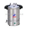 手提式不锈钢压力蒸汽灭菌器 (电热型)