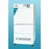 HWS型 恒温恒湿箱
