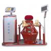WLTY-2000型高血压综合治疗系统