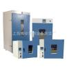 DHG-9023A台式250度电热恒温鼓风干燥箱老化箱 恒温箱 烘箱 实验室烘箱