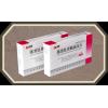 胰激肽原酶肠溶片(庆鸿)