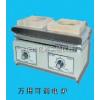硅控可调万用电炉 封闭电炉 万用电炉