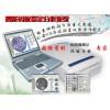 KB法抑菌圈测量仪