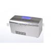 便携式药品冷藏箱 恒温冷藏箱系列