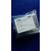 ADPNa2 二磷酸腺苷二钠 16178-48-6