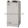 SLI-700-恒温培养箱(121L )