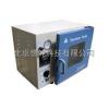 DZF系列智能型真空干燥箱