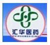 深圳市汇华医药有限公司