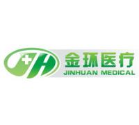 上海浦东金环医疗用品股份有限公司