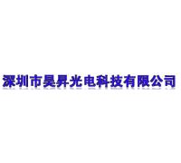 深圳市深迈医疗设备有限公司