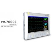 病人监护仪 PM-7000E