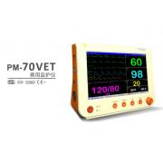 兽用监护仪 PM-70VET