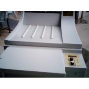 SZ-17 全自动洗片机