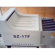 SZ-17F NDT工业探伤洗片机