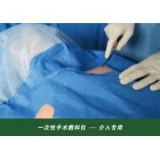 一次性使用手术敷料包 介入专用