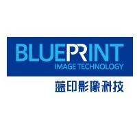长春市蓝印影像科技有限公司