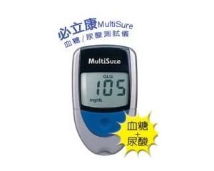 必立康血糖/尿酸雙功能測試儀