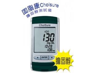 固脂康膽固醇測試儀