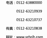 QQ截图20140313143328