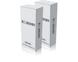 聚乙二醇液体敷料