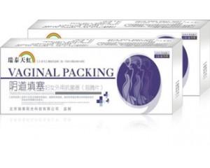 阴道填塞妇女外用抗菌器-北京瑞泰阳光