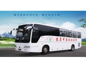 12米福田BJ5171XYL体检车