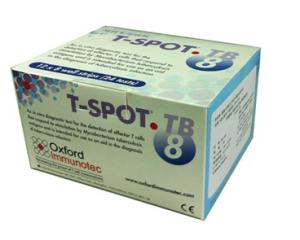 结核感染T细胞检测试剂盒