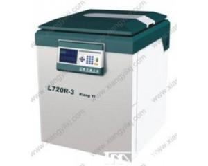 超大容量冷冻离心机(JXH-L720R-3)