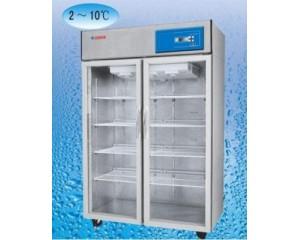 医用冷藏箱(JXH-950L)