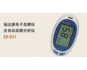 电子血糖仪