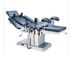 综合外科手术床