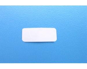 聚乳酸防粘连膜(弘健医用膜隔离型)