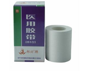邦兴牌医用胶带棉布型1cm