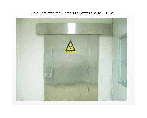 电动加速器推拉防护门
