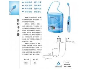 鼻腔冲洗器