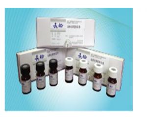 临床化学控制血清I(CTRL I)