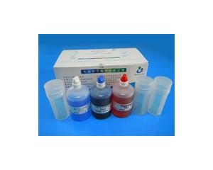 精子染色试剂盒(Diff-Quik快速染色法)