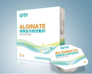 藻酸盐功能性敷料